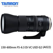 【Tamron】SP 150-600mm F5-6.3 Di VC USD G2 (公司貨) (A022)