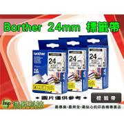 Brother TZe-651/TZe-751 24mm 護貝標籤帶