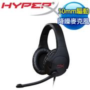 Kingston 金士頓 HyperX Cloud Stinger 電競耳機 HX-HSCS-BK/AS