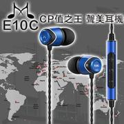 台灣總公司正貨 聲美 es18s soundmagic e10c iphone 6 7 8 remax vsonic耳機