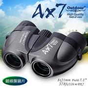 Outdoor AX7 8×21mm 望遠鏡【AE08016】