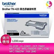 【Brother】TN-420 黑色原廠碳粉匣-適用/DCP-7060D/MFC-7360/MFC-7460DN/MFC-7860DW/MFC-7290/FAX-2840(TN-420)