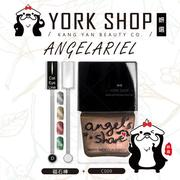 ANGELARIEL angel's share 磁石棒+Cat-eye 偏光貓眼系列 ** C009 ** ❤ 姍伶