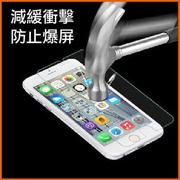 【Love Shop】蘋果iPhone 6​​/iphone 6​​ plus i7 i7 plus 鋼化玻璃膜