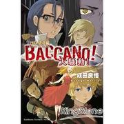 BACCANO!大騷動!(09) 1934 娑婆篇 Alice In Jails