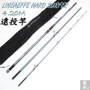 【遠投】 LINEAEFFE HARD SURFER 20並繼遠投竿