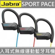 Jabra 入耳式無線運動藍牙耳機 SPORT PACE Wireless 紅(紅)(紅)
