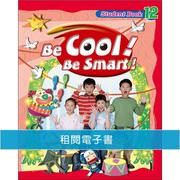 Be Cool! Be Smart! .12(附音檔)