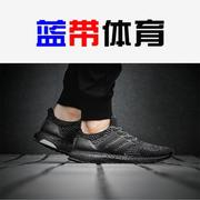 藍帶體育 Adidas Ultra Boost 3.0 Triple Black 黑武士 BA8920