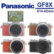【原包64G電池組】Panasonic GF8 X14-42mm GF8X (公司貨)