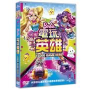 芭比電玩英雄 Barbie Video Game Hero (DVD)