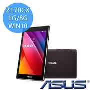 ASUS Z170CX 7吋平板 Atom x3-C3200/1G/8G/WIFI /Android 5.0/Z170CX-1B005A高貴白/1A005A 特務黑