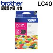 Brother LC40 紅色 原廠墨水匣