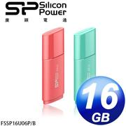 廣穎 Silicon Power Ultima U06 16GB  隨身碟
