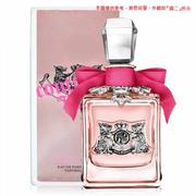 Juicy Couture Couture LA LA 女性淡香精2ml 空瓶分裝【UR8D】
