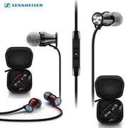 SENNHEISER 聲海 MOMENTUM IN EAR 旗艦耳道式耳機 M2IEG /M2IEi