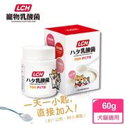 【LCH乳酸菌】FOR PETS(60g)