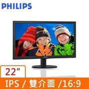 【philips】223v5qsb6 ips液晶顯示器 22型(寬)philips