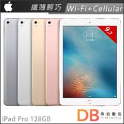 Apple iPad Pro 9.7吋 Wi-Fi+Cellular 128GB(6期0利率)-送保護貼+平板支架