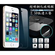 9H鋼化玻璃保護貼iphone7  i7plus  i6/6Splu  i6/6S  i5/5S  I4/4s 背貼