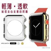 42mm/38mm APPLE I WATCH 極致超薄 隱形TPU WATCH SPORT/保護殼