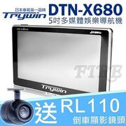 Trywin Trywin DTN-X680 5吋多媒體娛樂導航機+RL110倒車顯影鏡頭 .