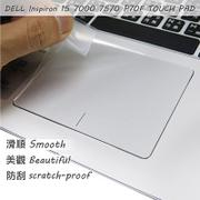 【Ezstick】DELL Inspiron 15 7000 7570 P70F TOUCH PAD 觸控板 保護貼