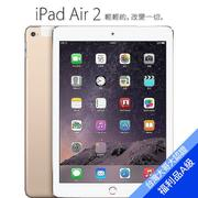(領券再折千)iPad Air 2 128G LTE版 WiFi + Cellular (金)【拆封福利品A級】