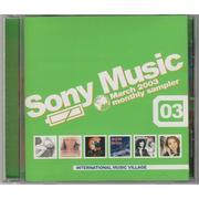SONY試聽片 2003/March (Hall & Oates Celine Dion HEART 吉田兄弟