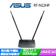 ASUS 華碩 RT-N12HP 300 Mbps Wireless-N 無線路由器