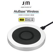 Just Mobile AluBase Wireless 鋁質快充QI無線充電盤