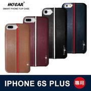 Hocar  iphone 6S Plus 神盾背蓋*6入(4色選一)