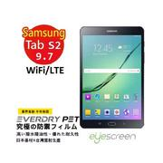 EyeScreen Samsung Tab S2 9.7 (WiFi/ LTE) EverDry PET 螢幕保護貼
