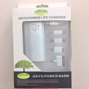 JIAYU POWER BANK 行動電源 行充 5600MAH