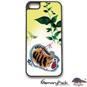 Pangolin穿山甲 Phone Case For I5 手機殼 虎童11095