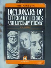 【書寶二手書T3/原文書_NRC】The penguin dictionary..._J. A. Cuddon