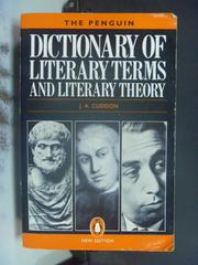 【書寶二手書T5/原文書_NRC】The penguin dictionary..._J. A. Cuddon