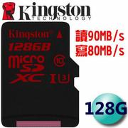 Kingston 金士頓 128GB 90MB/s microSDXC TF U3 C10 記憶卡