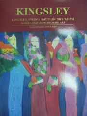 【書寶二手書T4/收藏_XCW】Kingsley spring auction 2014_Mode..._2014/6