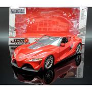 【M.A.S.H】[現貨瘋狂價] Jada 1/24 Toyota FT-1 Concept Car 紅