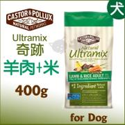 [寵樂子]《美國Natural ultramix》奇跡羊肉+米配方 400g / WDJ推薦飼料