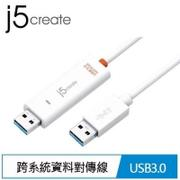 j5 JUC500 USB 3.0 跨系統資料對傳線 Wormhole Switch