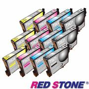 【red stone epson】 t0631.t0632.t0633.t0634墨水 (四色一組)/3組裝