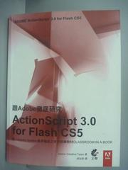 【書寶二手書T7/網路_WEL】跟Adobe徹底研究ActionScript 3.0 for Flash CS5_Cre