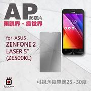 iCCUPY AP防窺保護貼 for ASUS ZEFONE 2LASER5(ZE500KL)