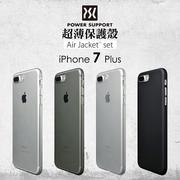 POWER SUPPORT iPhone 7 Plus 超薄保護殼 【C-I7-P10】 Air Jacket 5.5吋
