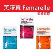 芙婷寶 Femarelle Recharge Unstoppable Rejuvenate