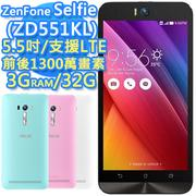 ASUS ZenFone Selfie (ZD551KL) 3G/32G-智慧手機‧平板-myfone購物