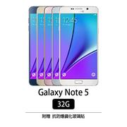 SAMSUNG Galaxy Note5 32G 智慧型手機 福利品 翻新機