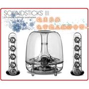 Harman Kardon SoundSticks III Wireless 藍芽音響/藍牙水母喇叭3代/MP3/M3